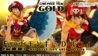 Figuarts Zero Monkey D Luffy -ONE PIECE FILM GOLD Opening Ver. PVC Figure