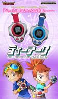 Digimon Tamers 03 D-ARK Ver.15th (Takato Matsuda)&(Ruki Makino) Digivice