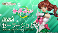Figuarts Zero Sailor Jupiter Crystal PVC Figure