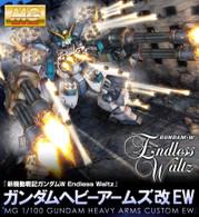 MG 1/100 Gundam Heavy ARMS CUSTOM EW Plastic Model Kit