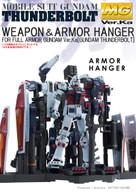 MG 1/100 Weapon & Armor Hanger FOR Full Armor Gundam Ver. Ka