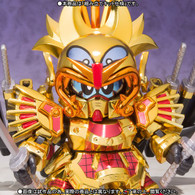 GANSO SD Gundam World Sennari Shogun Action Figure