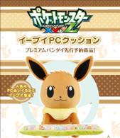 Pokemon PC Cushion Eevee