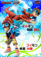 MegaHouse G.E.M. Series (Motomiya Daisuke & Veemon) + (Matsuda Keibito & Guilmon)