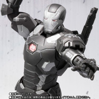 S.H.Figuarts War Machine Mark 3 Action Figure