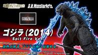 BANDAI S.H.MonsterArts Godzilla 2014 Spit Fire Ver