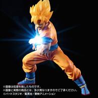 HG Son Goku / Super Saiyan Son Goku