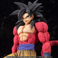 Figuarts Zero EX Super Saiyan 4 Son Gokou PVC Figure