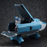 Realistic Model Series HG 1/144 Mobile Suit Gundam 00 [Double O] Ptolemaios Container