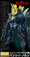 MG 1/100 Banshee Norn Unicorn Gundam 02 (Final Battle Ver) Plastic Model Kit