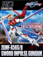HGCE 1/144 Sword Impulse Gundam Plastic Model Kit