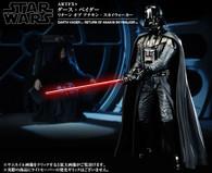 ARTFX+ Darth Vader Return of Anakin Skywalker 1/10 PVC Figure