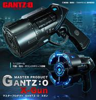 MASTER PRODUCT GANTZ:O X-Gun
