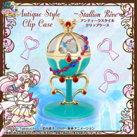 Sailor Moon prism stationery Antique style clip case Stallion Reve