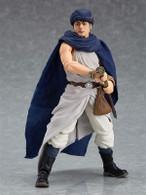 figma Yoshihiko Action Figure
