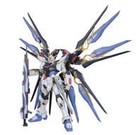 PG 1/60 Strike Freedom Gundam Plastic Model