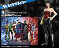 (Reissue) KOTOBUKIYA ARTFX+ WONDER WOMAN NEW52 1/10