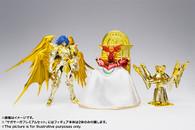 Saint Seiya Cloth Myth EX Saga Premium Set Action Figure
