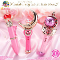 Miniaturely Tablet Sailor Moon 5 ( 6 pcs )