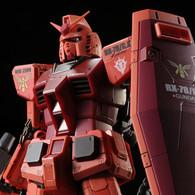 RG 1/144 RX-78/C.A. Gundam Neo Zeon Casval's USE Plastic Model