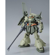 MG 1/100 Marasai (Unicorn Color Ver.) Plastic Model