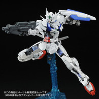 RG 1/144 Gundam Exia USE ASTRAEA Parts Set  Plastic Model