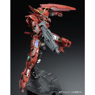 RG 1/144 ASTRAEA Type-F Plastic Model