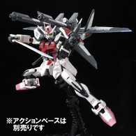 RG 1/144 Strike Rouge + HG 1/144 I.W.S.P. Plastic Model