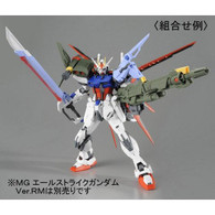 MG 1/100 Aile Strike Gundam Ver.RM USE (Launcher striker / Sword striker pack)