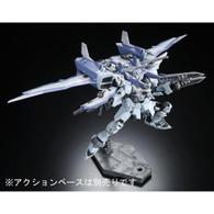 RG 1/144 ZGMF-X09A Justice Gundam ( DEACTIVE Mode ) Plastic Model