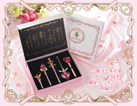 Pretty Guardian Sailor Moon Stick & Rod - Moon Prism Edition