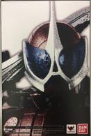S.H.Figuarts Kamen Masked Rider Kamen Rider Axel Action Figure