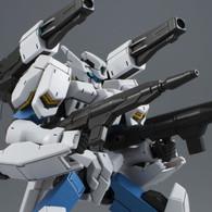 HG 1/144 Gundam Flauros (Calamity War Type) Plastic Model