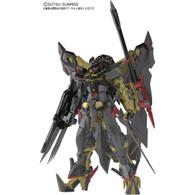 RG 1/144 Gundam Astray Gold Frame Amatsu Mina Plastic Model