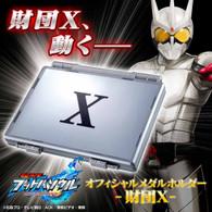 Kamen Rider Buttoba Soul Official Medal Holder - Foundation X-