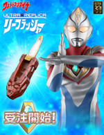 Ultraman Dyna Transformation Ultra replica LIEFLASHER