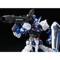 RG 1/144 GUNDAM ASTRAY BLUE FRAME Plastic Model