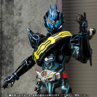 S.H.Figuarts Kamen Masked Rider Dark Drive type NEXT Action Figure