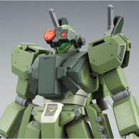 HGBF 1/144 GHOST JEGAN M Plastic Model