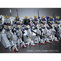 HG 1/144 Gundam Barbatos Complete Set Plastic Model
