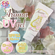 Aroma UV gel Pretty Guardian Sailor Moon