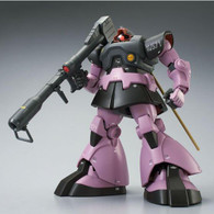 MG 1/100 MS-09 Dom (Gravity Front Image Color Ver.) Plastic Model