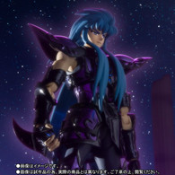 Saint Seiya Cloth Myth EX Aquarius Camus (Surplice) Action Figure
