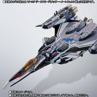 DX Chogokin Super Parts Set for (VF-31F Siegfried Messer Ihlefeld Custom)