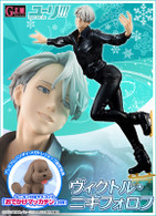 G.E.M. Series Yuri on Ice Victor Nikiforov 1/8 PVC Figure (Completed)