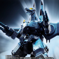 Chogokin Soul MIX Mechagodzilla (Poster Ver.) Action Figure (Completed)