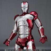 S.H.Figuarts IronMan MK-5 Action Figure (Completed)