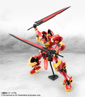 Robot Spirits TRI SIDE SK Guair Action Figure (Completed)