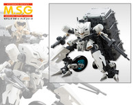 Gigantic Arms 04 Armed Breaker Plastic Model