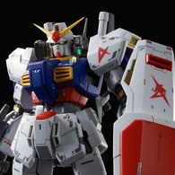 RG 1/144 Gundam Mk-II RG Limited Color Ver. Plastic Model